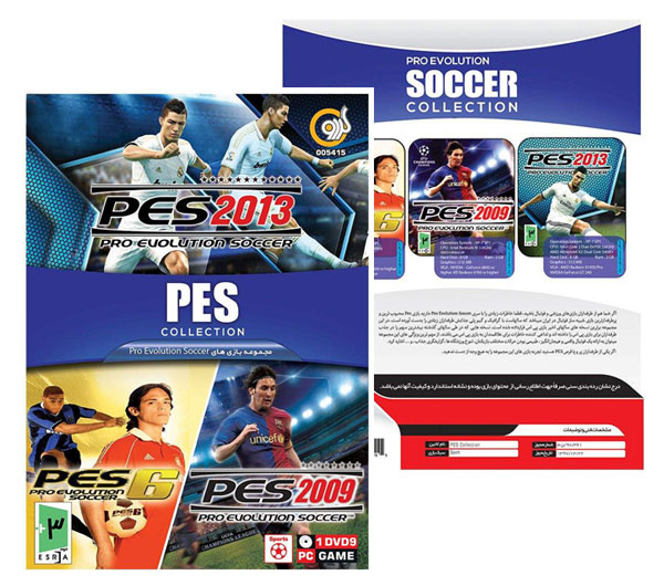 Pes Collection PC Game